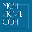Мендельсон