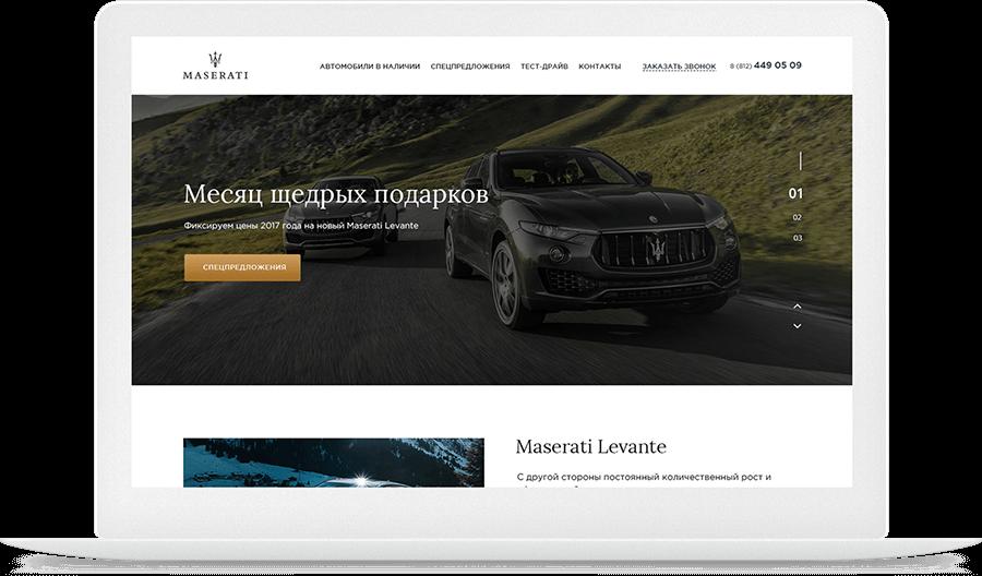 mockup Maserati Levante